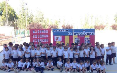 Celebración escolar del 9 de octubre